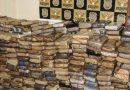 """Polícia Civil apreende meia tonelada de """"supermaconha"""" em hotel no Pará"""